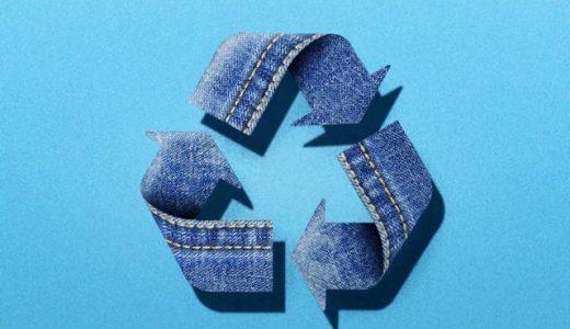不用品回収業者に回収された不用品は回収後どうなる?調べてみた