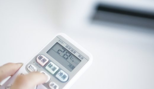 エアコンの処分方法まとめ!家電量販店・不用品回収業者の利用方法も