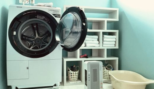 洗濯機は粗大ごみにならない?洗濯機の処分方法、費用まとめ
